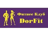 Логотип Дорфит, ООО