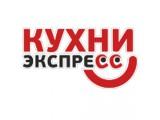 Логотип Кухни Экспресс