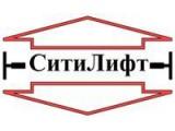 """Логотип ООО """"СитиЛифт"""""""