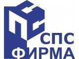 Логотип ФИРМА СПС