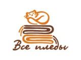 Логотип Все пледы