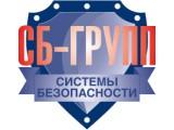 Логотип СБ-ГРУПП, ООО
