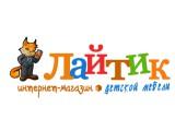 "Логотип Интернет-магазин ""Лайтик"""