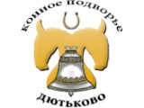 Логотип Конное подворье Дютьково