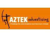 Логотип Ацтек Медиа