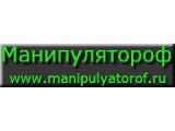 Логотип Манипулятороф, ООО