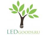 Логотип ledgoods.ru