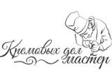 Логотип Кремовых дел мастер