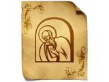 Логотип ПРАВОСЛАВНОЕ БРАТСТВО СВЯТОГО АПОСТОЛА ИОАННА БОГОСЛОВА