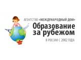 """Логотип """"Международный дом агентство"""" образование за рубежом"""