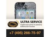 Логотип UltraService