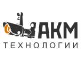 Логотип АКМ-технологии