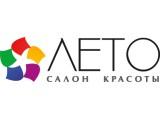 Логотип Салон красоты ЛЕТО