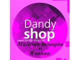 Логотип Dandy-Shop.com - Интернет магазин товаров из Японии