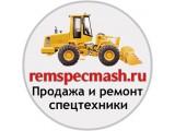 Логотип Ремспецмаш