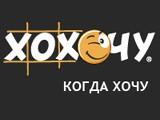 Логотип Хохочу, магазин подарков