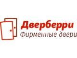 Логотип Дверберри - фирменные двери. Гипермаркет дверей (ИП Шевченко О.С.)