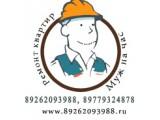 Логотип Муж на час, ЗАО