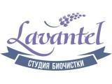 Логотип Биочистка Lavantel
