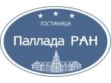 """Логотип Гостиница """"Паллада"""""""