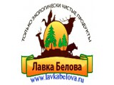 Логотип LavkaBelova