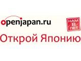 Логотип СОЛНЦЕ-САН, ООО