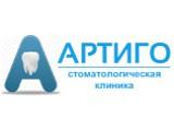 Логотип Артиго