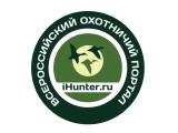Логотип Баталайн, ООО