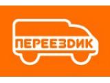 Логотип ПЕРЕЕЗДИК
