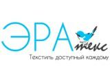 Логотип ЭРА Текс