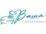 Логотип Ваша сантехника