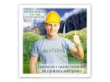 Логотип Центр ЭкоУтеплителей