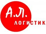 Логотип A.L. Logistic