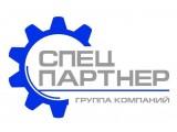 Логотип Спецпартнер
