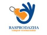 Логотип Распродажа товаров телемагазина