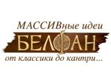 Логотип Белфан