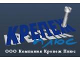 Логотип Крепеж Плюс