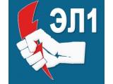 Логотип Электроизмерительная Лаборатория №1
