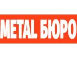 Логотип Metal бюро