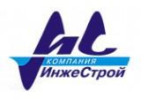 Логотип ИнжеСтрой, ООО