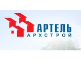 Логотип Артель – Архстрой, ООО