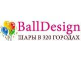 Логотип BallDesign - шары на день рождение