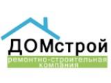 Логотип ДомСтрой