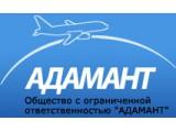 Логотип АДАМАНТ, ООО
