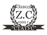 """Логотип Завод """"Статус"""""""