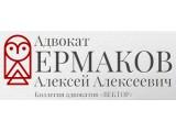 Логотип Адвокат Ермаков А. А.