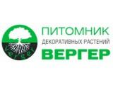 Логотип Вергер