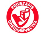 Логотип Спецхимчистка