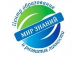 """Логотип Центр Образования и Развития Личности """"Мир знаний!"""