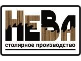 Логотип НеВа, ООО